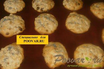 Яблочное печенье Шаг 11 (картинка)