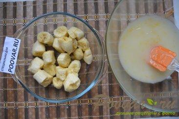 Торт без яиц и масла Шаг 12 (картинка)
