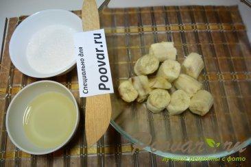 Постные банановые кексы на апельсиновом соке Шаг 3 (картинка)