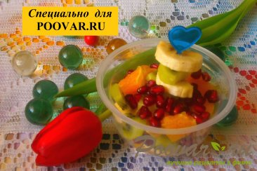Фруктовый салат с гранатом Изображение