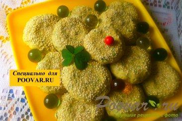 Печенье со шпинатом и сыром Изображение