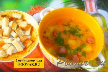 Суп с копчёностями и лапшой Изображение