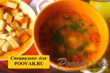 Суп с копчёностями и лапшой Шаг 12 (картинка)