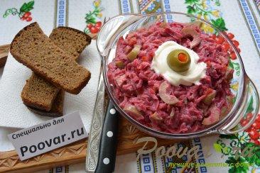 Салат из свеклы с сельдью и оливками Изображение