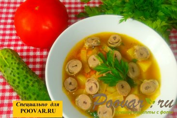 Суп с куриными сердечками Изображение