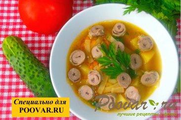 Суп с куриными сердечками Шаг 12 (картинка)