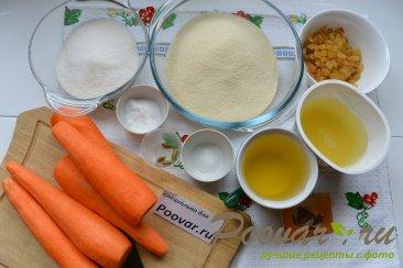 Морковный кекс с манкой (постный) Шаг 1 (картинка)
