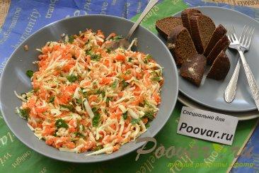 Салат из моркови с сыром Шаг 6 (картинка)