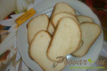Луковые гренки с сыром Шаг 1 (картинка)