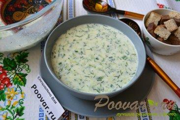 Холодный суп на кефире с огурцами и яйцами (Окрошка) Шаг 7 (картинка)