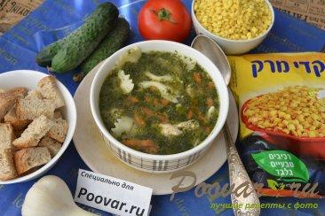 Куриный суп с макаронами и шпинатом Шаг 9 (картинка)