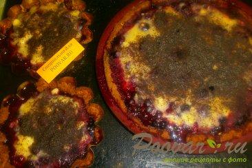 Пирог из шоколадного теста с ягодами Шаг 12 (картинка)