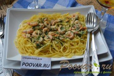 Спагетти с креветками в сливочном соусе Изображение
