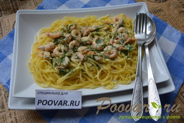 Спагетти с креветками в сливочном соусе Шаг 8 (картинка)