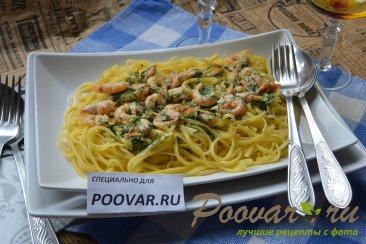 Спагетти с креветками в сливочном соусе Шаг 9 (картинка)