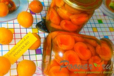 Абрикос в сиропе с ванилином Шаг 9 (картинка)