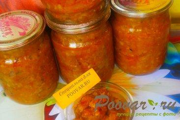 Икра кабачковая с помидорами и томатной пастой на зиму Шаг 18 (картинка)