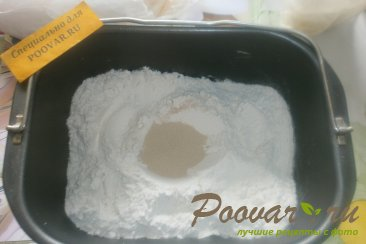 Пирог с ежевикой из дрожжевого теста Шаг 2 (картинка)