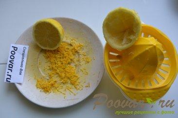 Печенье из слоёного теста с творогом и ягодами Шаг 1 (картинка)