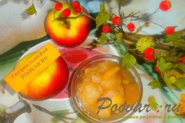 Варенье из дыни и яблок Шаг 11 (картинка)