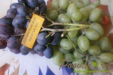 Варенье из винограда Шаг 1 (картинка)