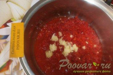 Острый ароматный соус на зиму Шаг 4 (картинка)