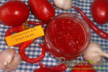 Острый ароматный соус на зиму Шаг 7 (картинка)