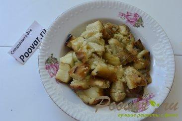 Запеченные овощи с курицей Шаг 7 (картинка)