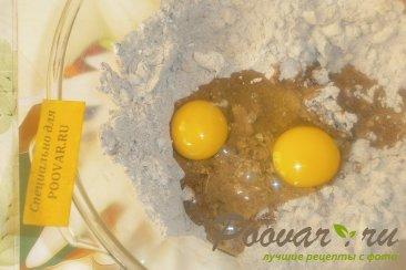 Шоколадное печенье с яблоками и карамелью Шаг 3 (картинка)