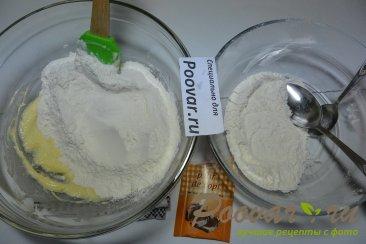 Пирог с творогом, ягодами и кокосовой стружкой Шаг 4 (картинка)