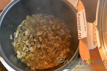 Пирожки с мясом и грибами из слоёного теста Шаг 4 (картинка)
