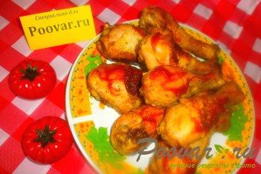 Куриные ножки в томатно-медовом маринаде в духовке Шаг 10 (картинка)