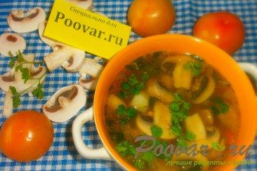 Грибной суп с шампиньонами Шаг 16 (картинка)