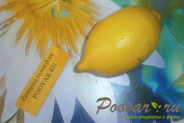Сырое варенье из лимона с мёдом и сухофруктами Шаг 1 (картинка)