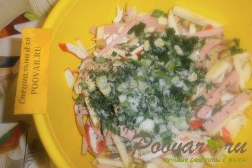 Салат из яблок и зелёного горошка Шаг 10 (картинка)