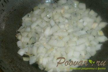 Мясная закуска в тесте фило Шаг 4 (картинка)