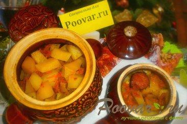 Жаркое с картофелем и грибами в духовке Изображение