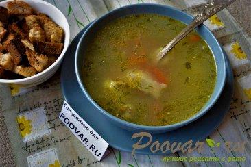Суп с курицей и картофелем Шаг 10 (картинка)