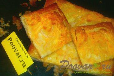 Сырный пирог с луком из слоёного теста Шаг 14 (картинка)
