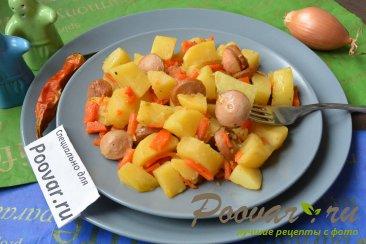Тушеная картошка с сосисками в мультиварке Изображение