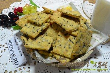 Печенье крекер Шаг 15 (картинка)
