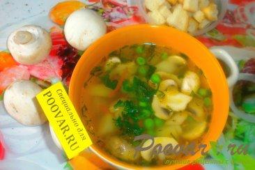 Постный суп с грибами и зелёным горошком Шаг 15 (картинка)