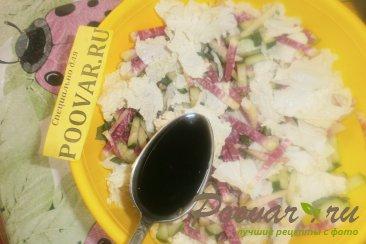 Салат из редиса с капустой и огурцом Шаг 9 (картинка)