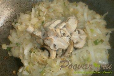 Пирог с капустой, грибами и рыбой Шаг 6 (картинка)