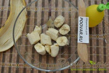Пирог с творогом и бананами Шаг 1 (картинка)