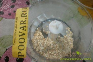 Печенье с тыквенными семечками Шаг 1 (картинка)