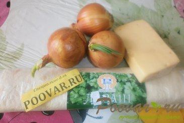 Пирог с луком и сыром из лаваша Шаг 1 (картинка)