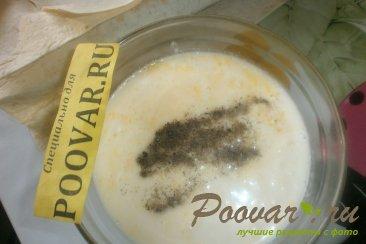 Пирог с луком и сыром из лаваша Шаг 14 (картинка)