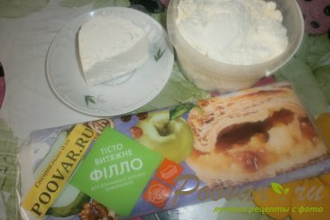 Спринг - роллы с сыром и зеленью Шаг 1 (картинка)