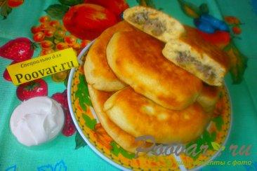 Пирожки на кефире с куриными желудками Шаг 20 (картинка)
